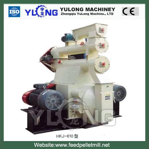 Animal feed pellet machine(CE)