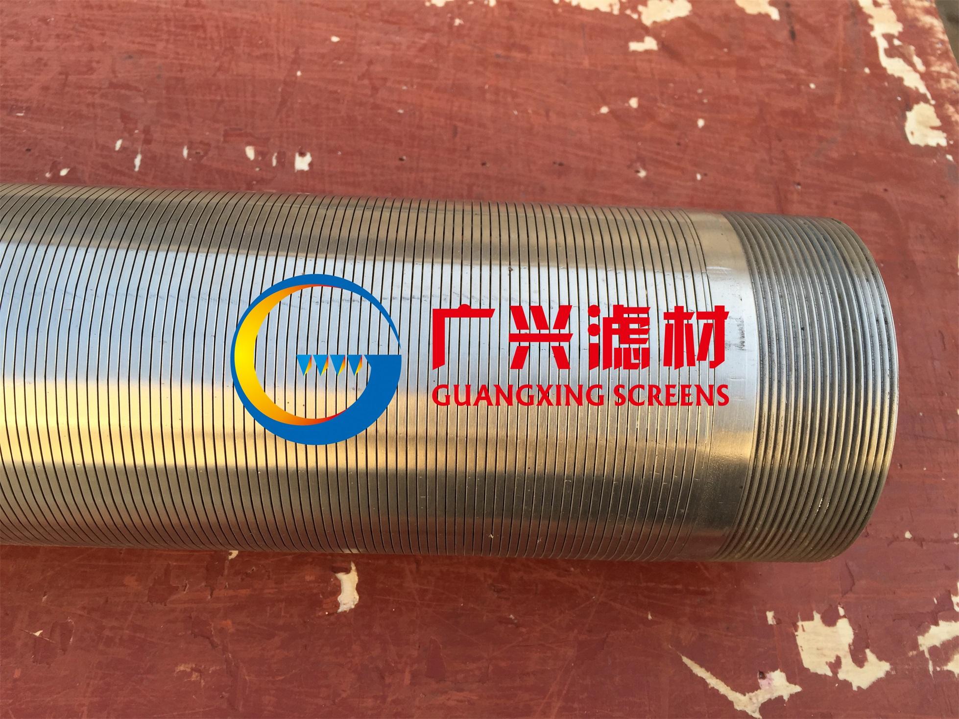 spiral well screen tube