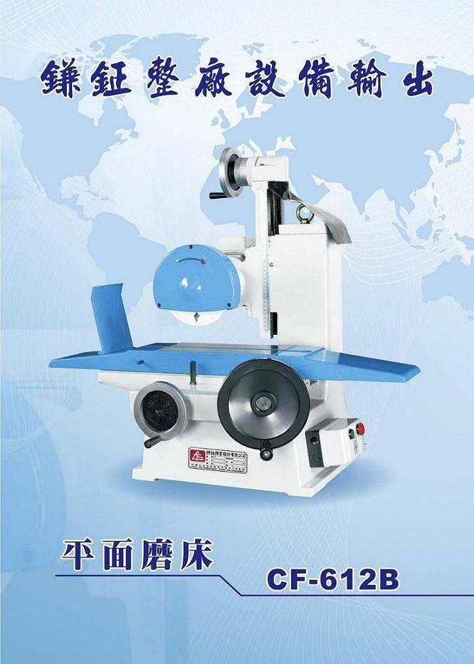 Taiwan Surface grinding machine CF-612B