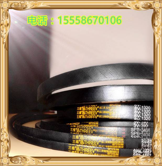 Rubber Bands Abrasion Resistant Narrow V Belts