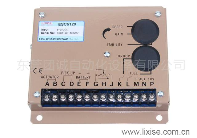ESC5120 generator automatic governor