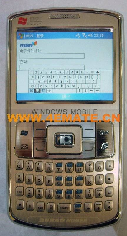 Duobao n868 dual card single standby with windows systerm 5.0 mobile phone