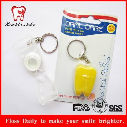 keychain tooth shape dental floss