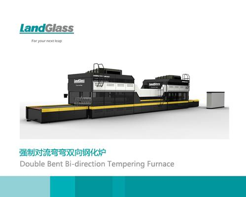Tempered Glass Oven