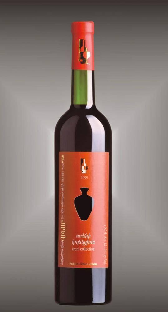 red dry wine ARENY DRY