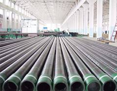 API 5L pipe line for oil and gas