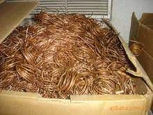 scrap wire copper