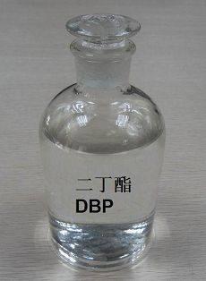 Sell Dibutyl phthalate