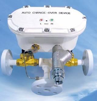 Automatic liquid change over device