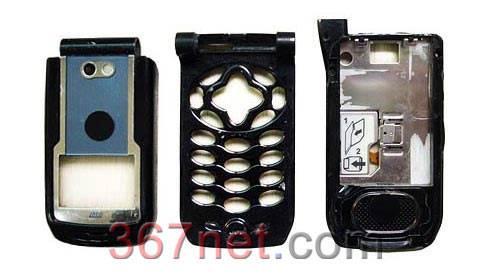 Original Nextel i860 A C D Housing