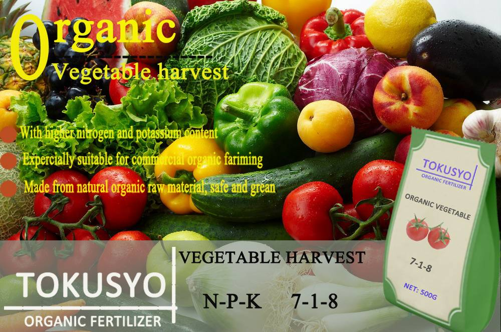 NPK 7-1-8 Organic Compound Fertilizer