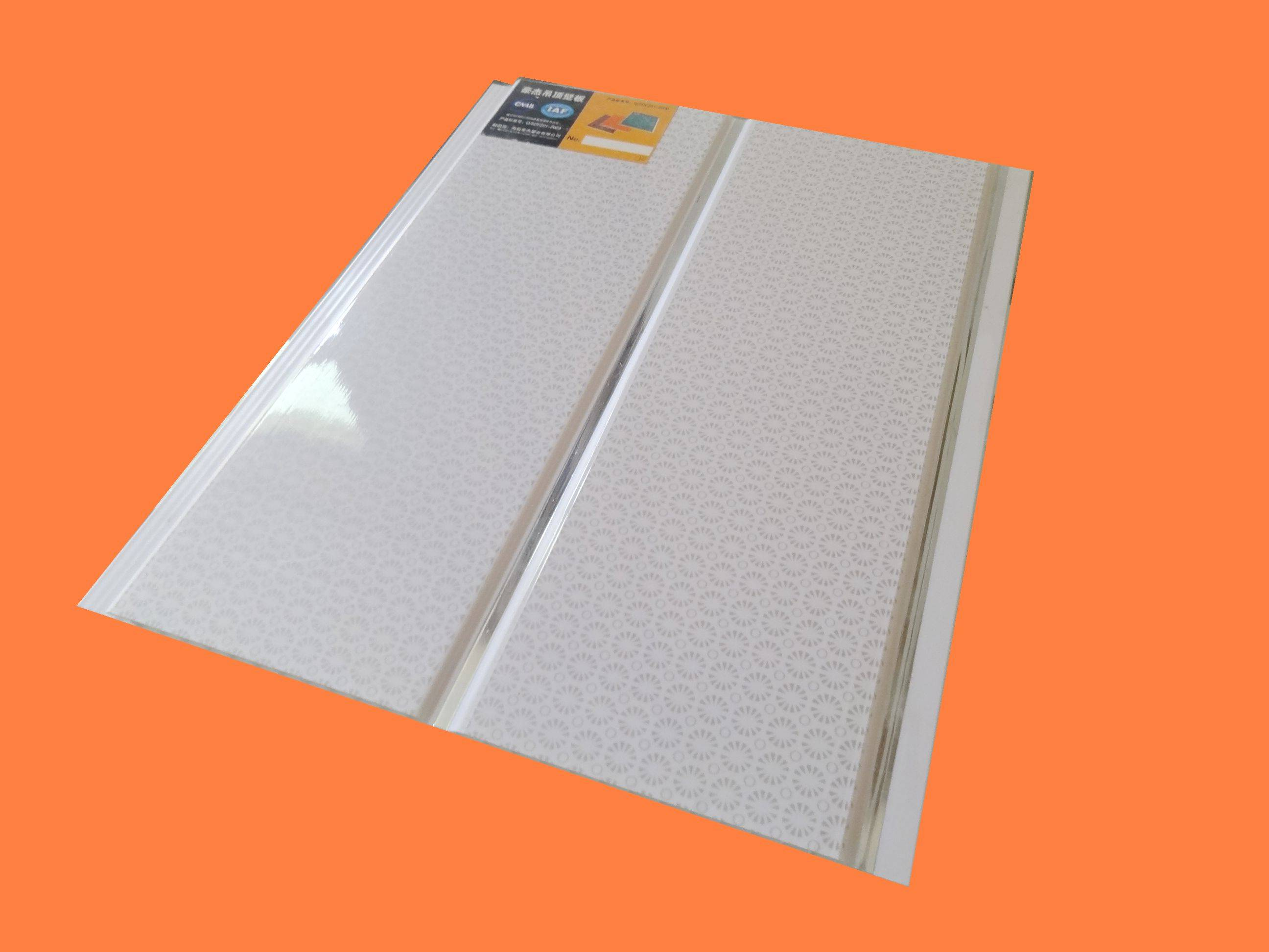 sell 2014 new design pvc ceiling panel pvc panel new pattren pvc ceiling