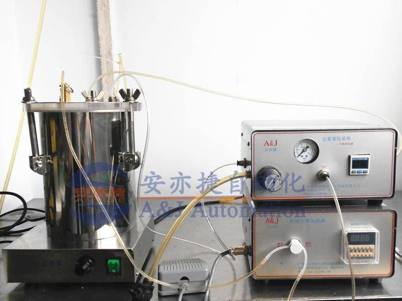 1 nozzle reagent filling & spraying machine