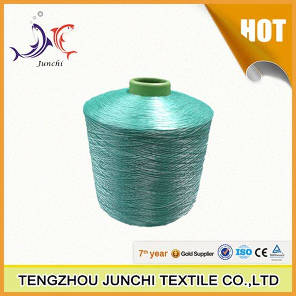 Twisted pp multifilament yarn 40-250TPM
