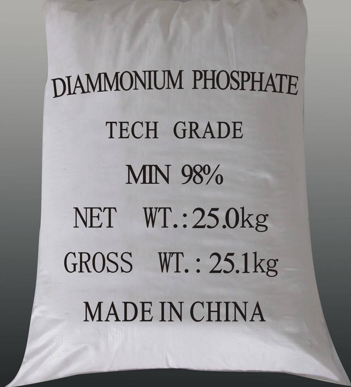Sell Diammonium Phosphate ( DAP )