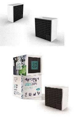 Deodorant refrigerator