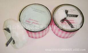 Customized powder box