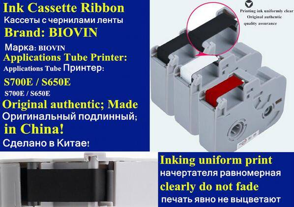Ink Ribbon Cassette rs-80b For BIOVIN electronic lettering machine wire marking machine S650 S700E