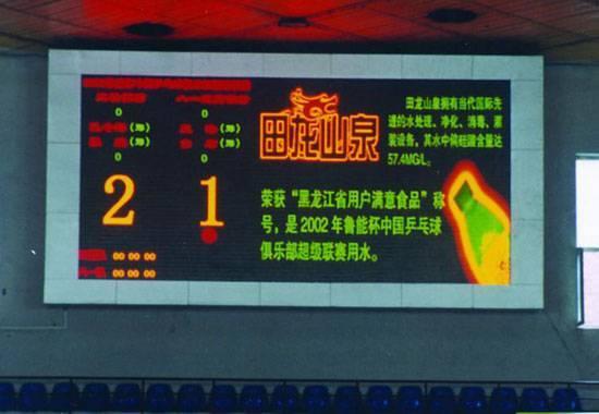 Stadium sport LED scoreboard