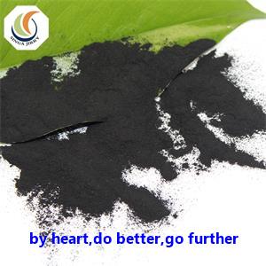 Hot Sale Water Soluble Fertilizer Potassium Humate Powder