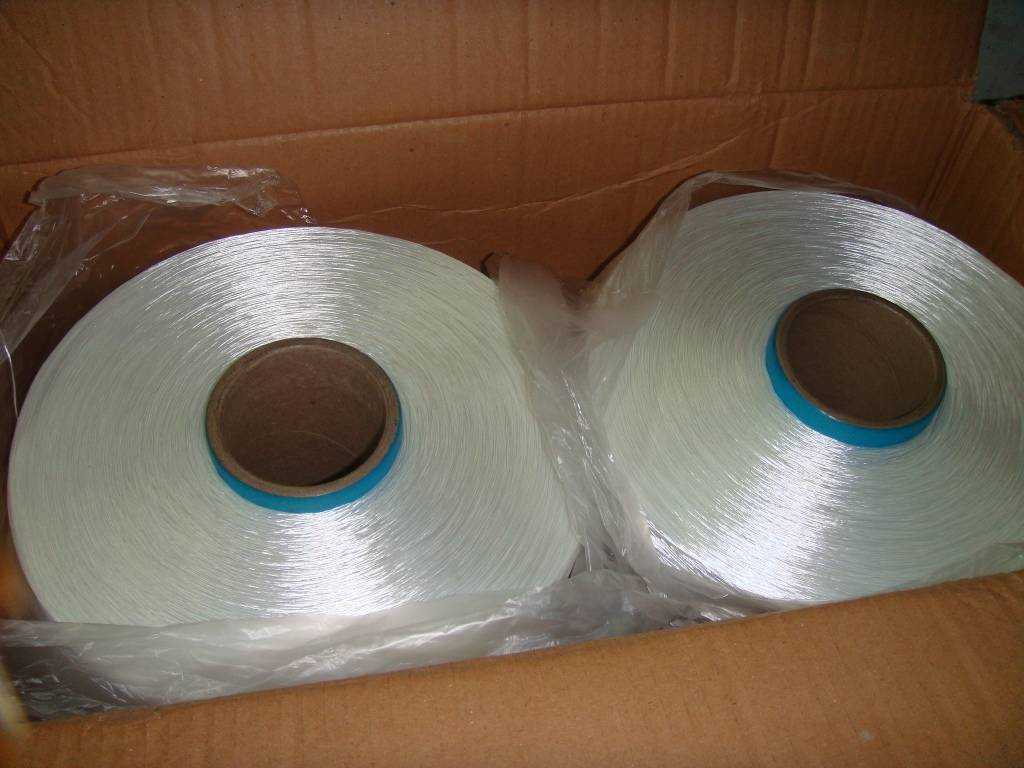 sell:polyeter filament yarn high tenacity