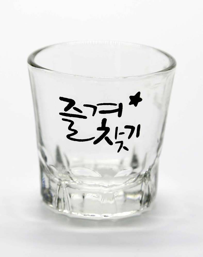 soju glass cup shot glass tumbler glass