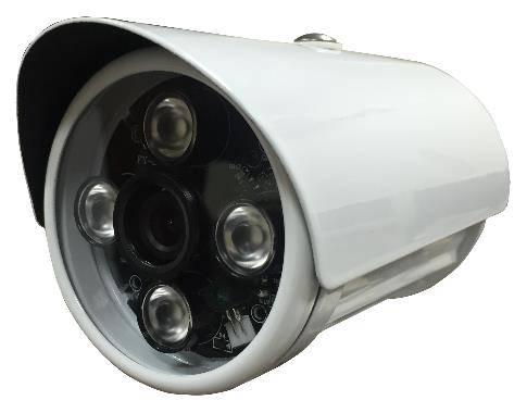 IP Camera (SSV-IP775-13B/SSV-IP775-20B)