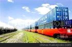 Railway freight from China to Mangyshlak663306