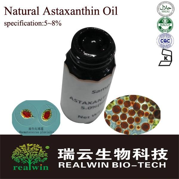 Best Anti-aging Astaxanthin/ Pure Astaxanthin Oil 5%~8%