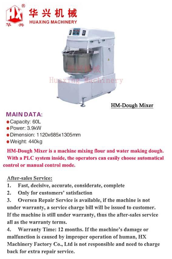 HM-Dough Mixer