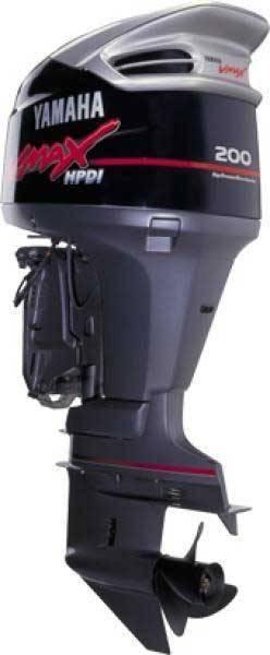 Yamaha HPDI 2 Stroke 200hp