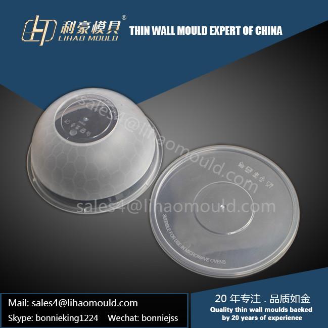 Chinese thin wall bowl mould