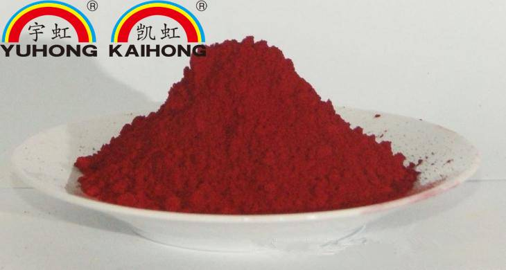 Red Pigment 146 for Ink, Plastic, Coating and Textile. Permanent FBB, YHR14601/YHR14602