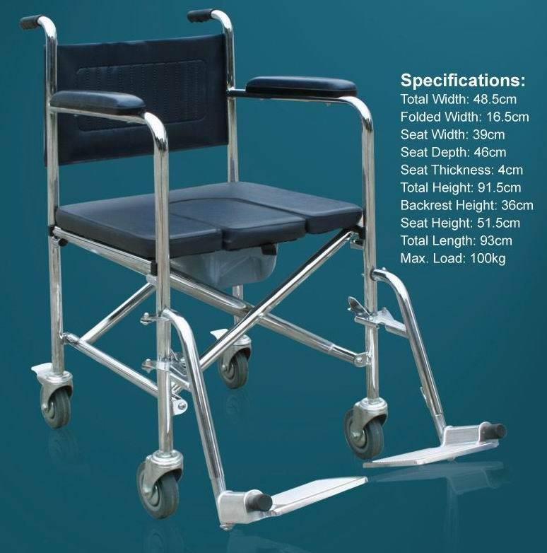 Sell Medical Equipment Wheelchair, Commode chair, Tricycle, Walker, Rollator