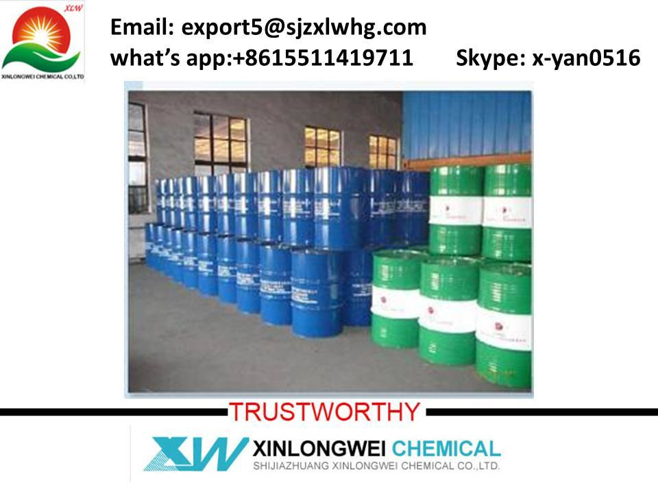 Tributyl Citrate (TBC), C18H32O7 /CAS NO.: 77-94-1