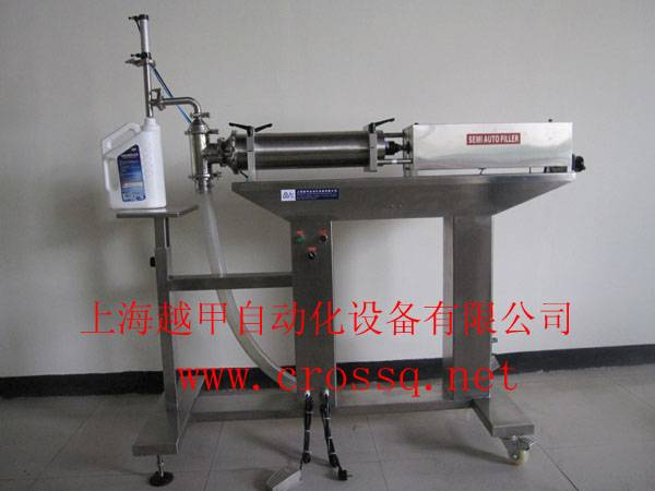 Semi-auto Filling Machine for Liquid FM-SLV