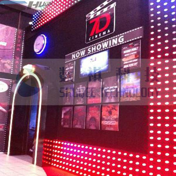 Entertainment cinema 7D,7D theater box flexible,5D cinema company