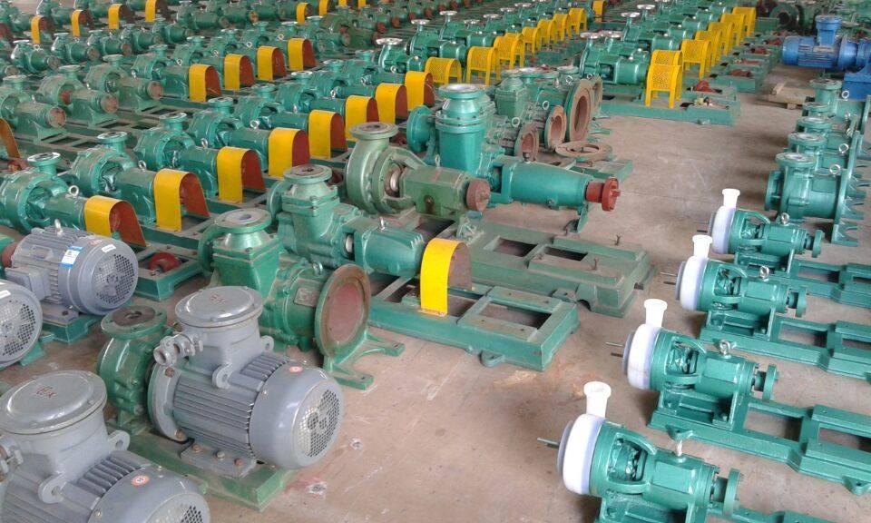 Self-priming Magnetic driven pump Coupled pump sealless pump
