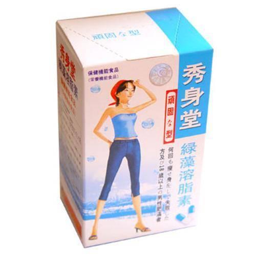 Japan Xiushentang rapid weight loss diet pill