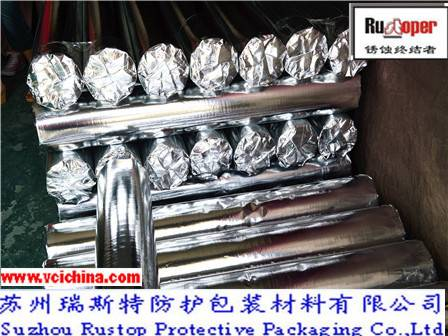 anti-rust paper for steels