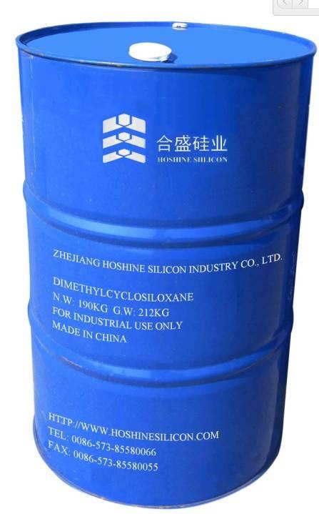 Dimethyldichlorosilane(DMDCS)