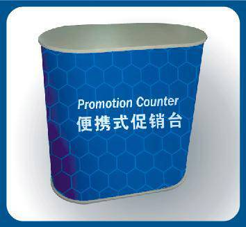 Magic Promotion Counter