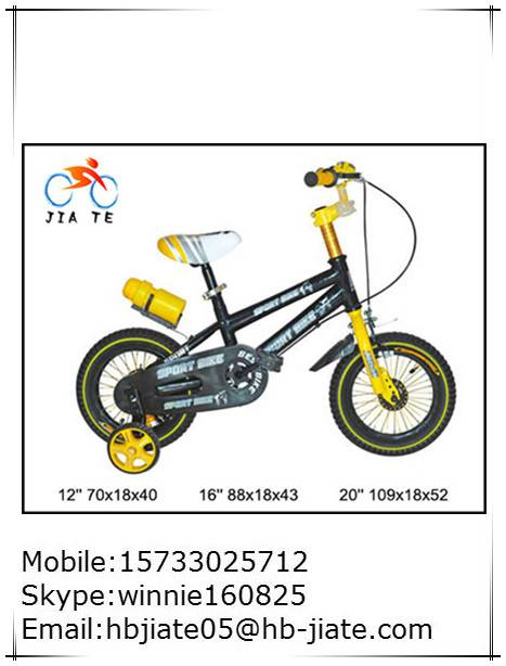 cheap China kid bicycle