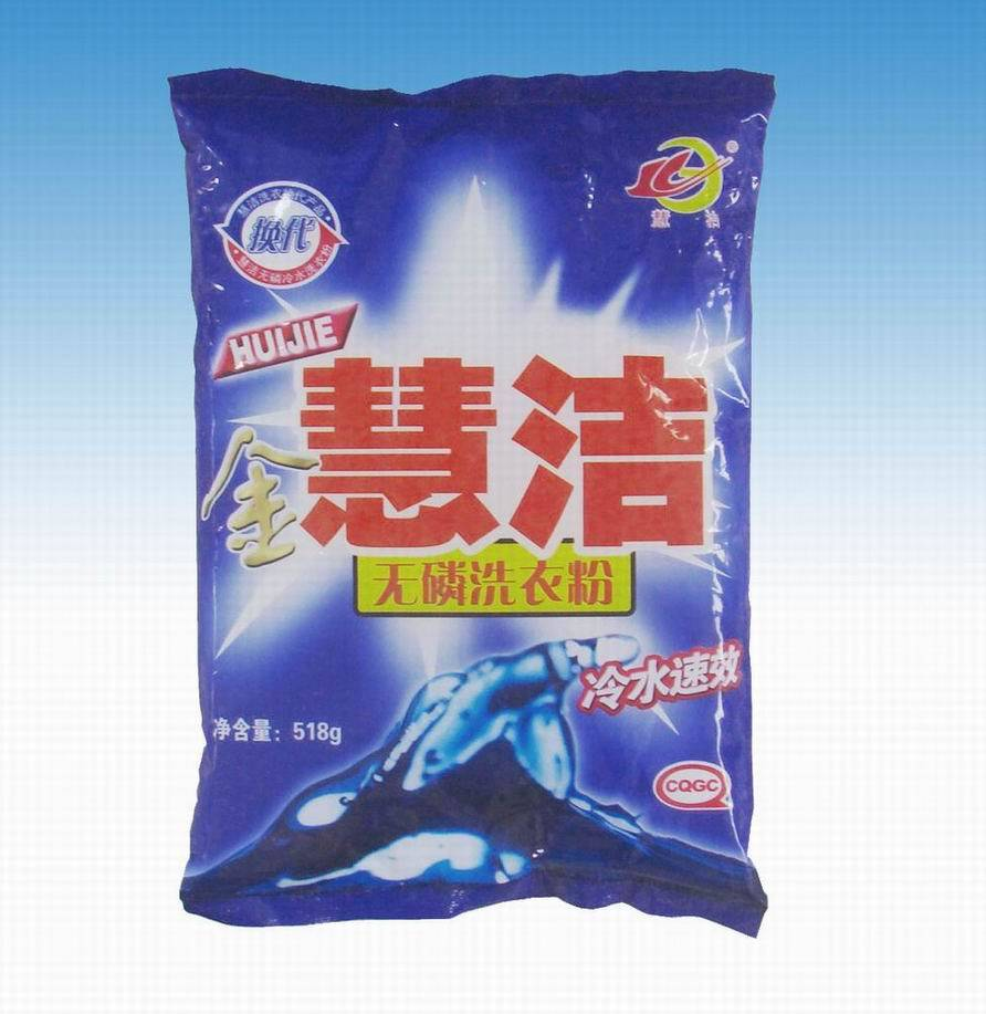 project report on rural detergent powder White detergent powder a new product of kccl is analyze with the other detergent brand like surf excel, wheel etc.