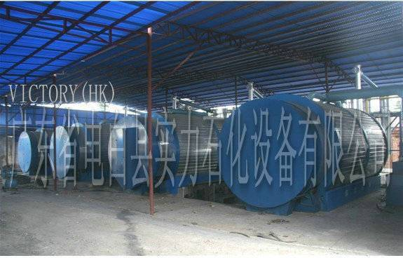 waste rubber tyre recycling machinery