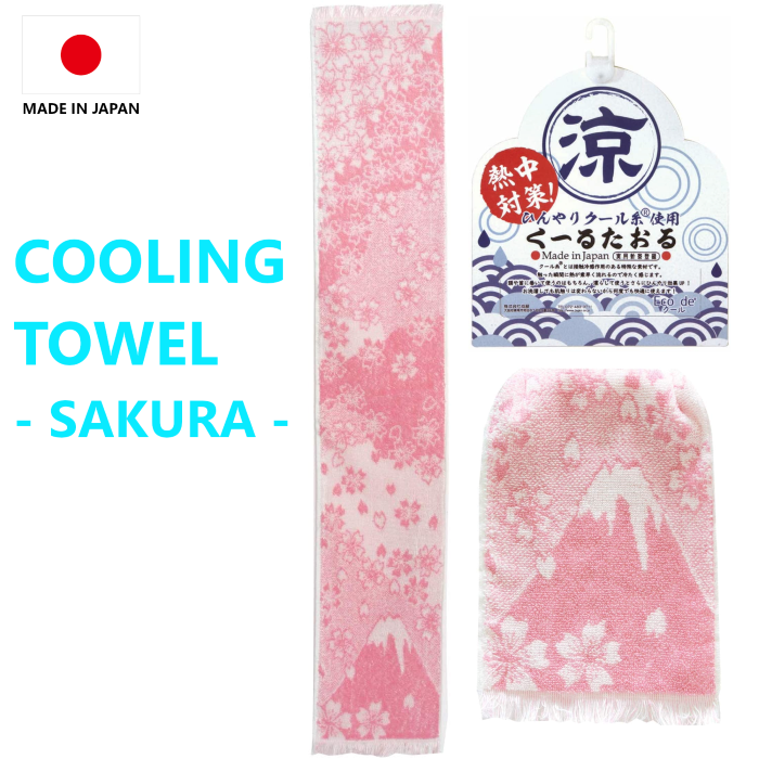 Cooling Towel - SAKURA design - Polyethylene 55% Cotton 45% Eco Friendly Made in Japan