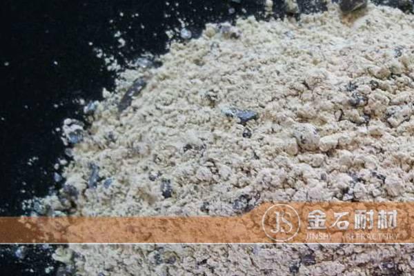 Corundum Dry Ramming Material