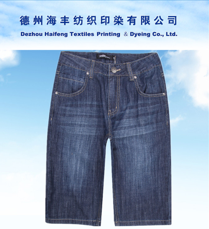 100% cotton jeans for mens
