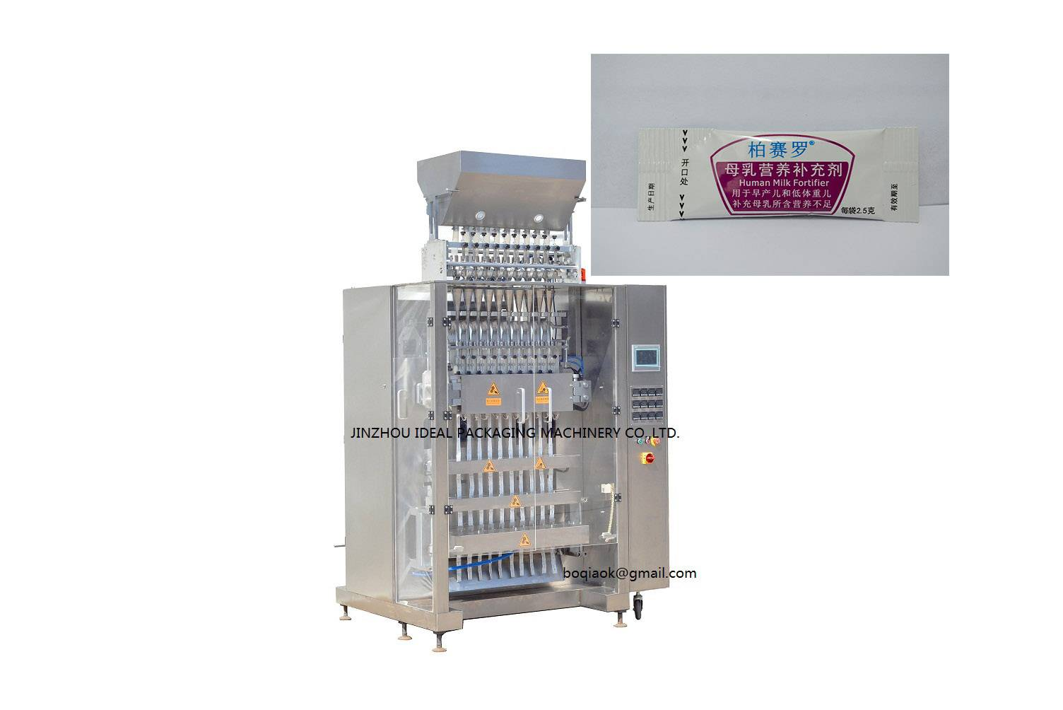DXDK750 stick packaging machine