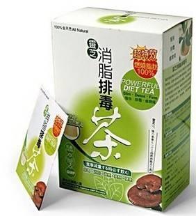 Powerful Diet Tea slimming drink